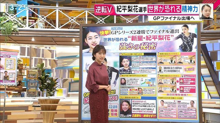 2018年11月26日三田友梨佳の画像18枚目