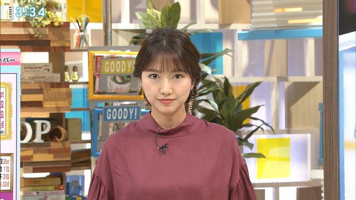 2018年11月26日三田友梨佳の画像23枚目