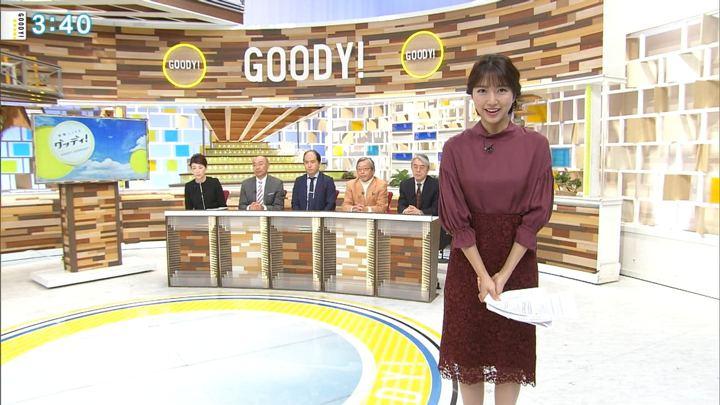 2018年11月26日三田友梨佳の画像24枚目