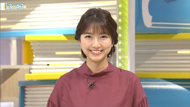 2018年11月26日三田友梨佳の画像26枚目