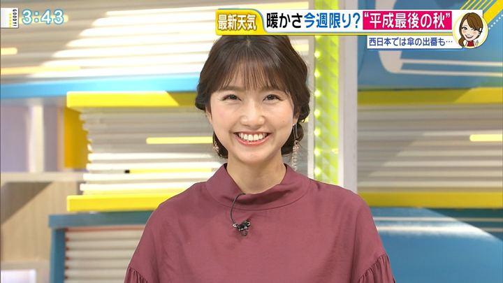 2018年11月26日三田友梨佳の画像28枚目