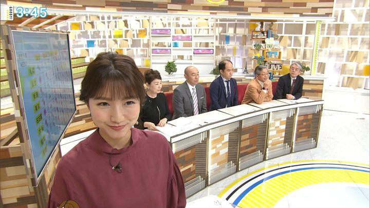 2018年11月26日三田友梨佳の画像34枚目