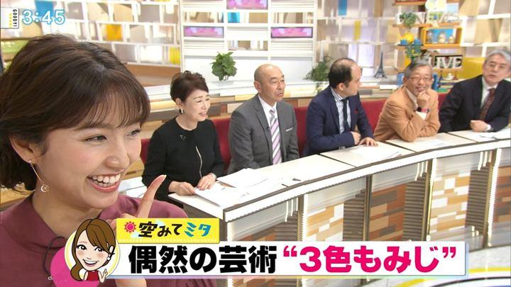 2018年11月26日三田友梨佳の画像36枚目