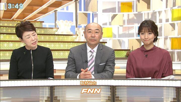 2018年11月26日三田友梨佳の画像37枚目