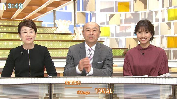 2018年11月26日三田友梨佳の画像38枚目