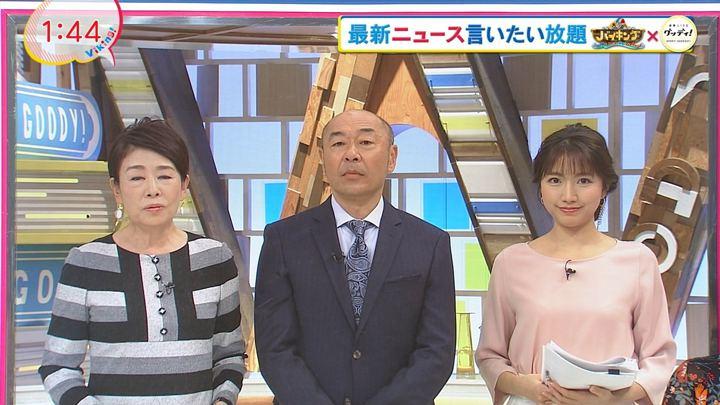 2018年11月27日三田友梨佳の画像01枚目