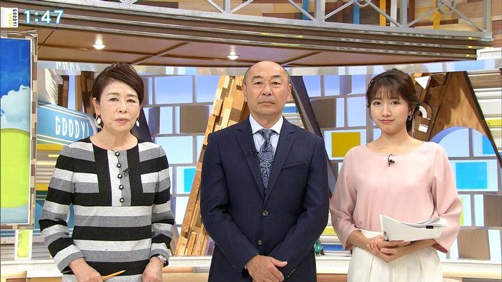 2018年11月27日三田友梨佳の画像07枚目