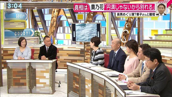 2018年11月27日三田友梨佳の画像09枚目