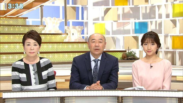 2018年11月27日三田友梨佳の画像11枚目