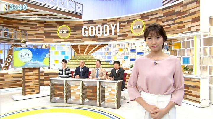 2018年11月27日三田友梨佳の画像12枚目