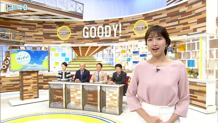 2018年11月27日三田友梨佳の画像13枚目