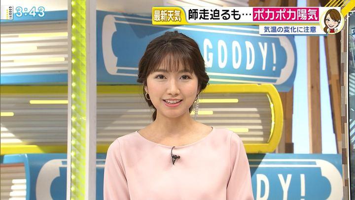 2018年11月27日三田友梨佳の画像20枚目