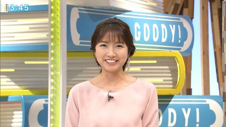 2018年11月27日三田友梨佳の画像22枚目