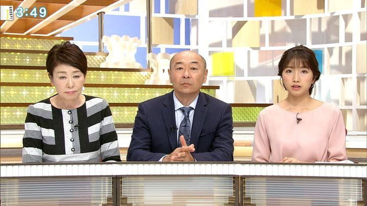2018年11月27日三田友梨佳の画像30枚目