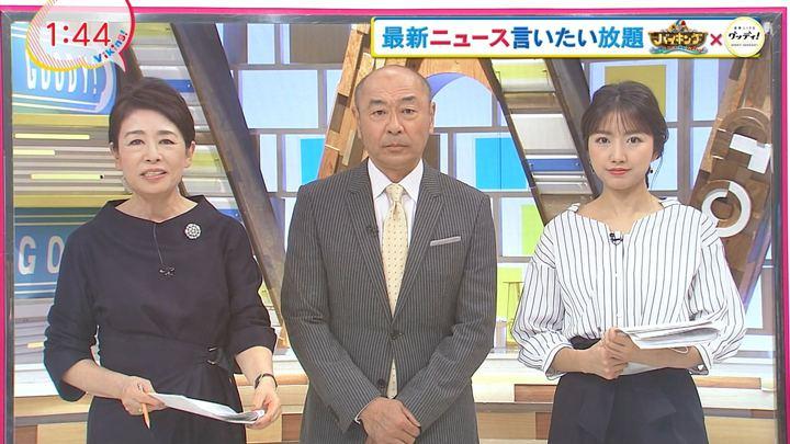 2018年11月28日三田友梨佳の画像01枚目