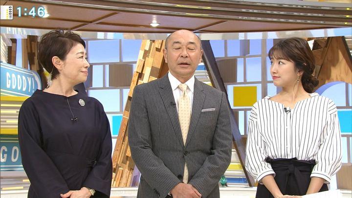 2018年11月28日三田友梨佳の画像05枚目