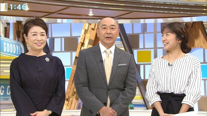 2018年11月28日三田友梨佳の画像06枚目