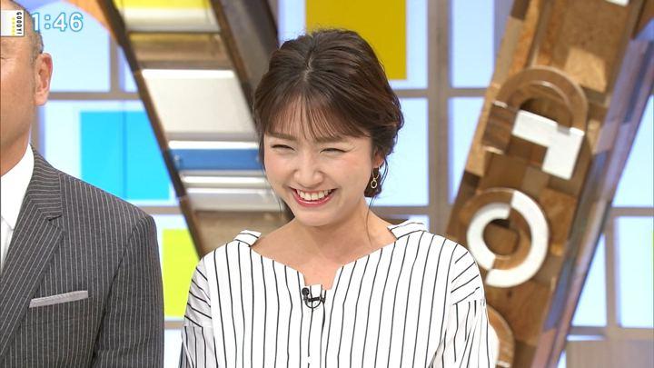 2018年11月28日三田友梨佳の画像08枚目