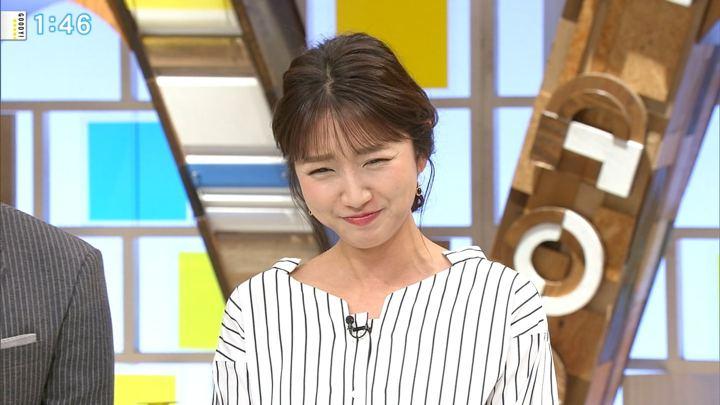 2018年11月28日三田友梨佳の画像09枚目