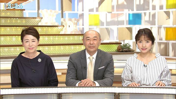 2018年11月28日三田友梨佳の画像12枚目