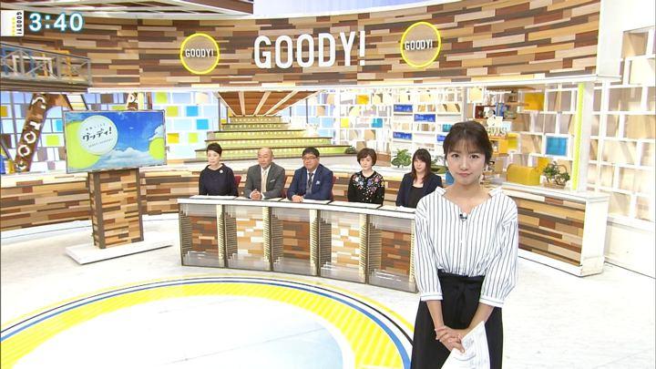 2018年11月28日三田友梨佳の画像13枚目