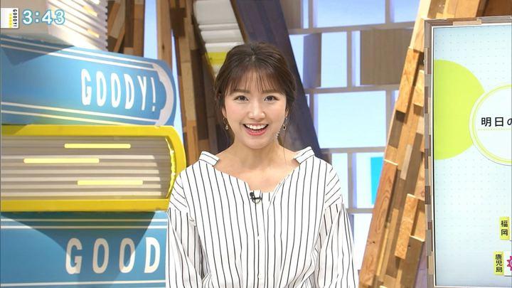 2018年11月28日三田友梨佳の画像18枚目