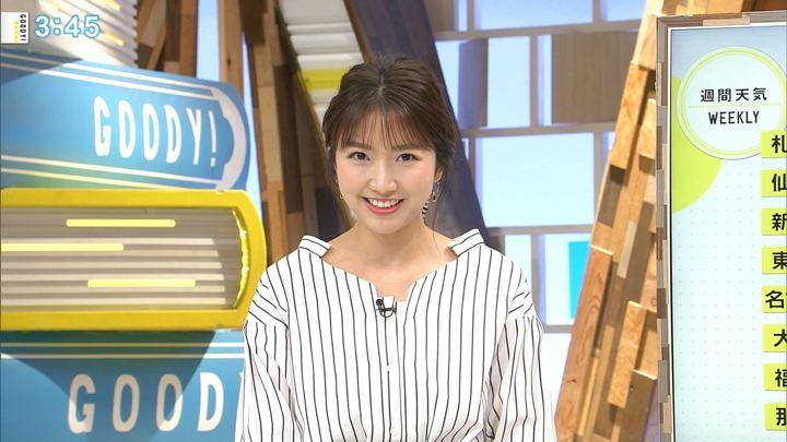 2018年11月28日三田友梨佳の画像21枚目
