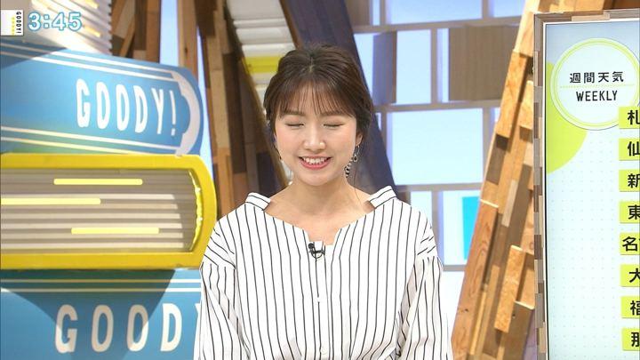 2018年11月28日三田友梨佳の画像22枚目