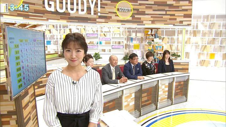 2018年11月28日三田友梨佳の画像24枚目