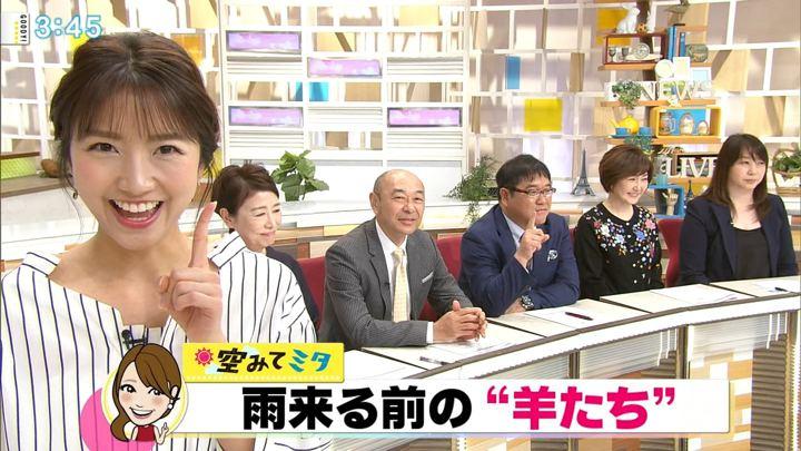 2018年11月28日三田友梨佳の画像25枚目