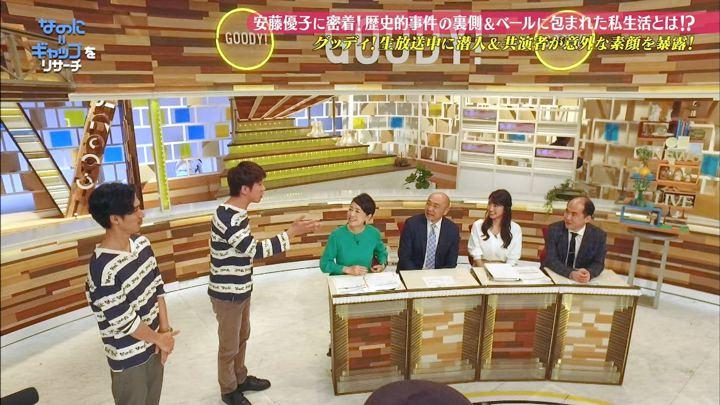 2018年12月01日三田友梨佳の画像05枚目