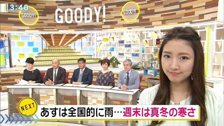 2018年12月05日三田友梨佳の画像17枚目