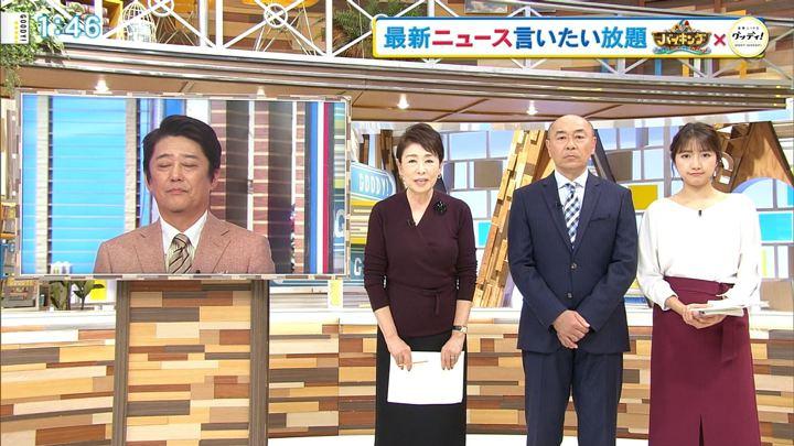 2018年12月06日三田友梨佳の画像01枚目