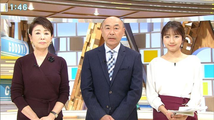 2018年12月06日三田友梨佳の画像03枚目
