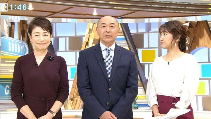 2018年12月06日三田友梨佳の画像04枚目