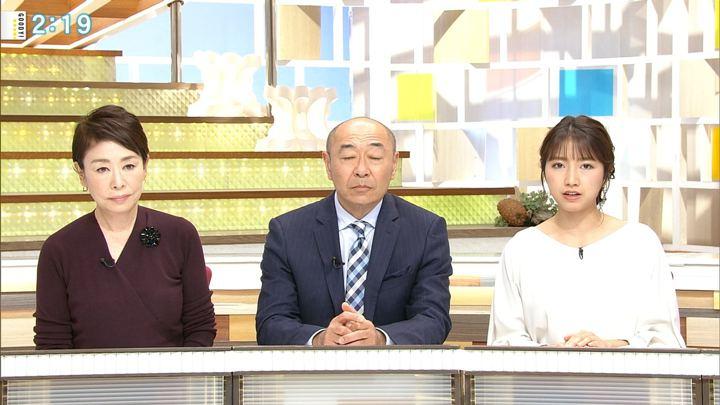 2018年12月06日三田友梨佳の画像05枚目