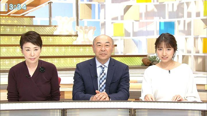 2018年12月06日三田友梨佳の画像08枚目