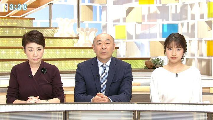2018年12月06日三田友梨佳の画像09枚目