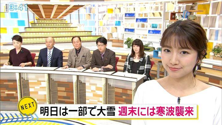 2018年12月06日三田友梨佳の画像10枚目