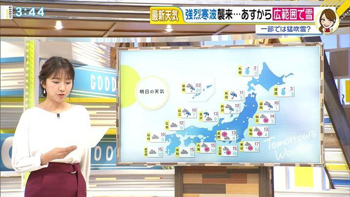 2018年12月06日三田友梨佳の画像12枚目