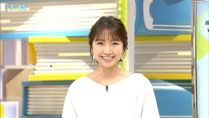 2018年12月06日三田友梨佳の画像14枚目