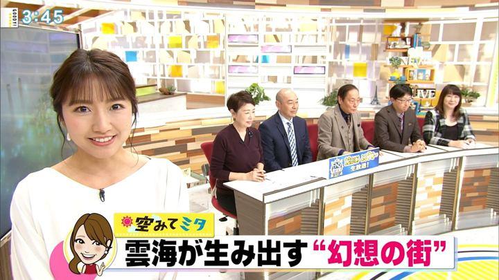 2018年12月06日三田友梨佳の画像16枚目
