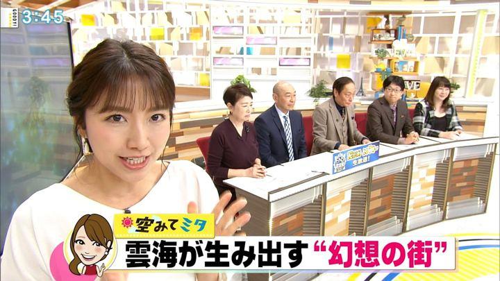2018年12月06日三田友梨佳の画像17枚目