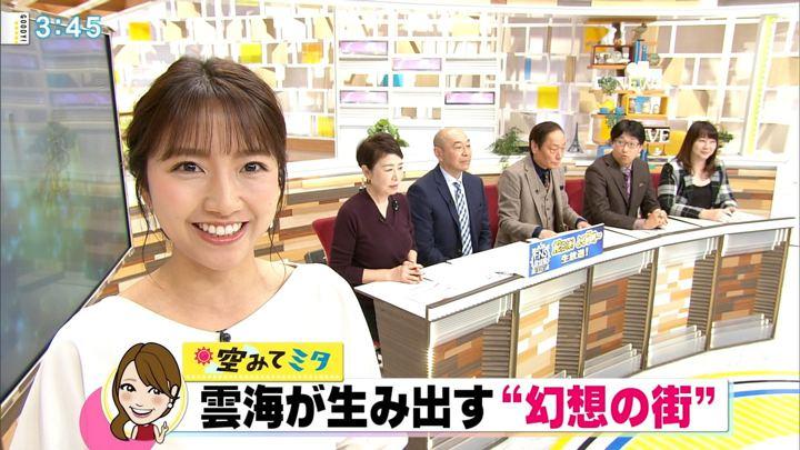2018年12月06日三田友梨佳の画像18枚目