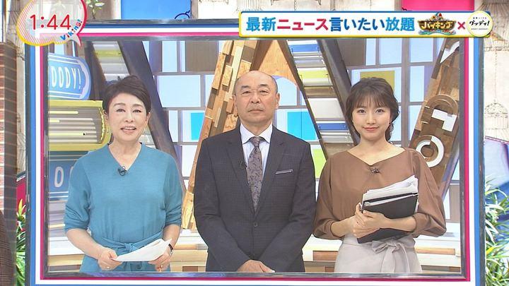 2018年12月10日三田友梨佳の画像01枚目