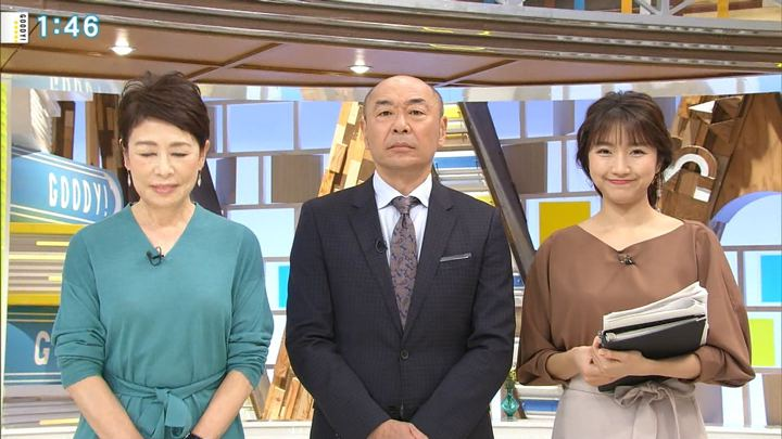 2018年12月10日三田友梨佳の画像05枚目