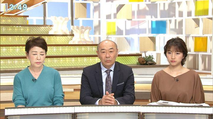 2018年12月10日三田友梨佳の画像13枚目