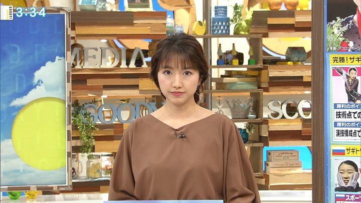 2018年12月10日三田友梨佳の画像18枚目