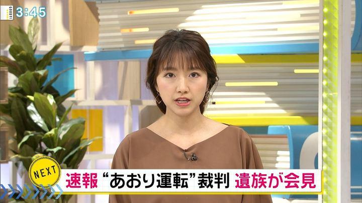 2018年12月10日三田友梨佳の画像25枚目