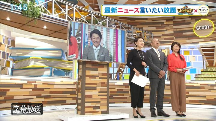 2018年12月11日三田友梨佳の画像02枚目